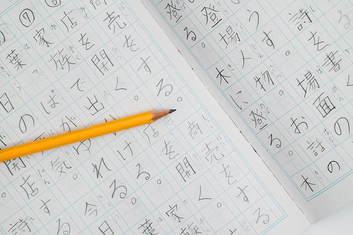 二年生 漢字 ドリル