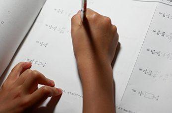 分数を小数に直すには? 分数の計算でよく使う「基本知識」で簡単に理解しよう