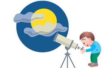 月の動きと形や見え方の変化~太陽や地球との関係を整理しよう