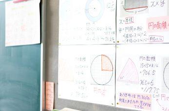扇形の中心角の求め方がわからない! 比例を理解できれば公式無しでも大丈夫