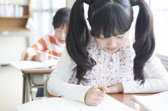 小学2年生で習う漢字は160字。書き順までしっかり覚える方法3選